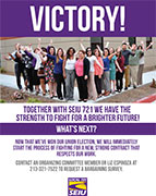 SP_Pro_Victory_flyer_180p.jpg